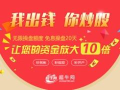 估值已近2000亿元!刘强东要带京东数科冲刺科创板,超牛网策略 抄底神器超牛网app