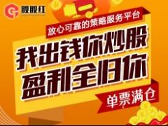 """券商股掀涨停潮 消费医药板块还""""香""""吗?炒股必备神器-股股红配资平台"""