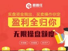 """千金难买""""牛回头""""?""""基金""""登上热搜,配资平台推荐股股红,免息配资"""