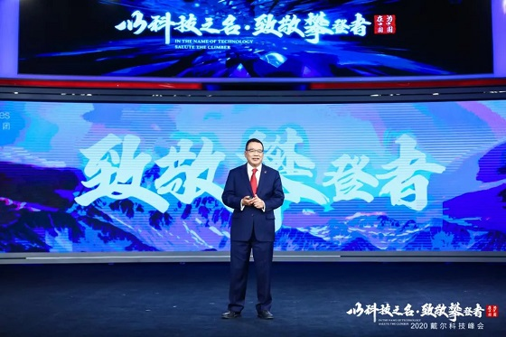 黄陈宏:推动产业数字化转型,助力双循环新发展格局