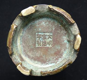精品推荐:清中期宣德款铜镂空花觚型熏香炉
