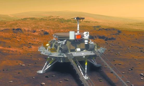 热烈祝贺天问一号成功着陆火星!