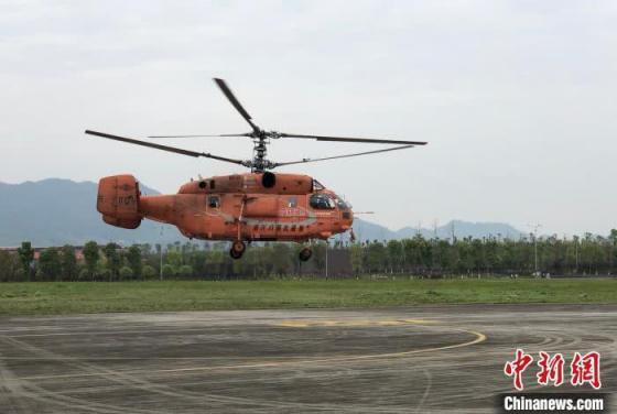 重庆市航空应急救援总队派直升机赴西昌参与灭火