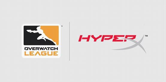 HyperX成为《守望先锋联赛》官方合作伙伴