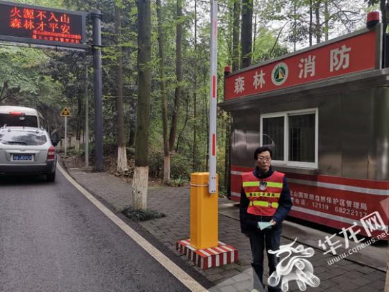 既防火又防汛 重庆开展自然灾害防治综合检查