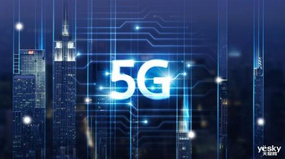 反超韩国!中国移动成全球第一大5G运营商:5G资费比4G还便宜
