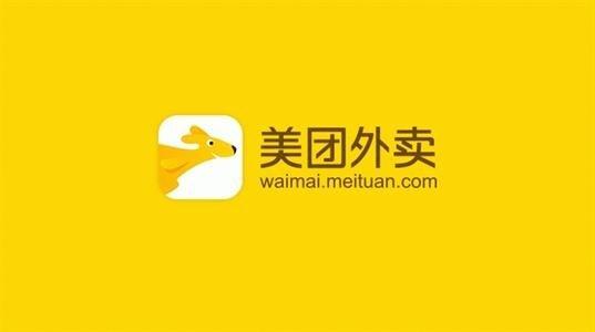 广东餐协和美团外卖联合声明:达成共识 后者加大返佣比例至3%-6%
