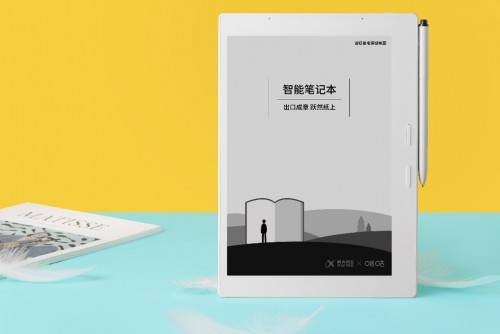 科大讯飞又一款智能硬件新品发布,AI助力办公效率提升