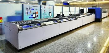昊兆航科最新研发2.0B智能安检系统,助力机场智能化发展