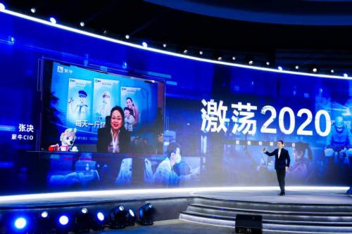 知名作家吴晓波解读蒙牛新基建下的数字化转型