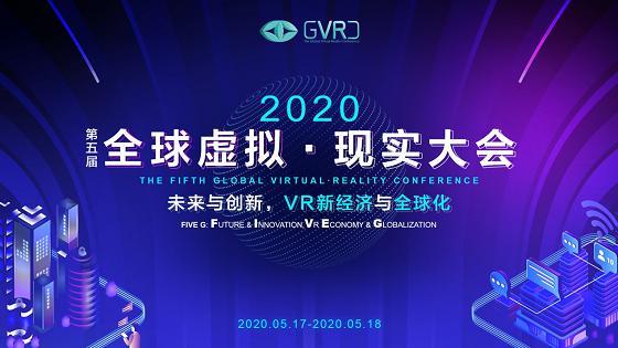 捷成华视网聚联手中移动,共建5G超高清试验基地