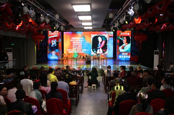 《藏地罗生门》新书发布会在拉萨举办