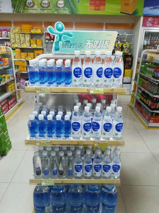 """市面上畅销的苏打水品牌""""赛百泉""""是天然苏打水吗?"""