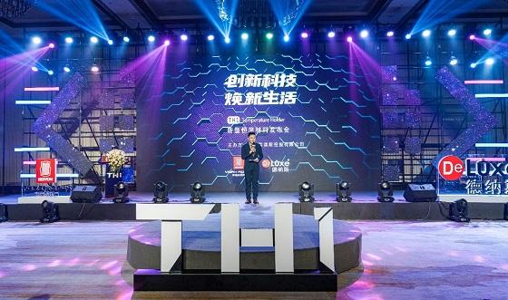 2020超强黑科技,莱德斯控股TH1新型恒温材料隆重面世
