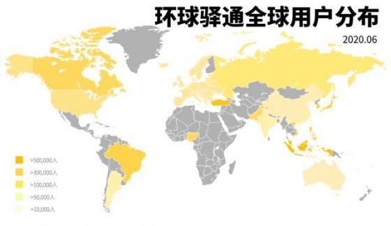 环球驿通同频共振,年化超272.4%造成暴富沦为废人(笑)