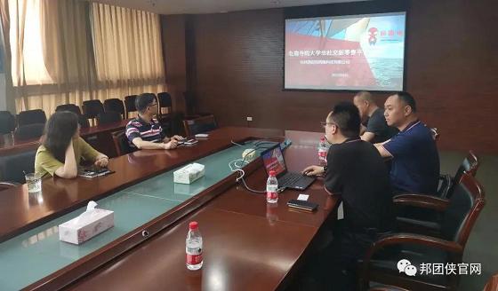 邦团侠与浙江机电学院达成校企战略合作