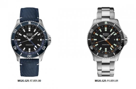 瑞士美度表领航者系列双时区防水腕表型格上市 跨越时区,浩海远航