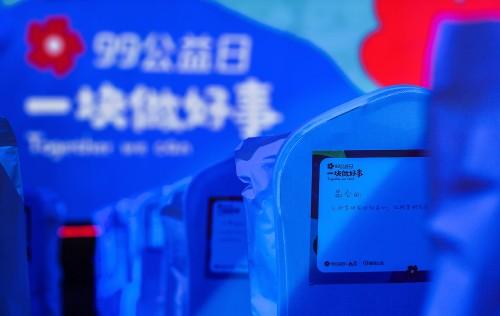 """雪中送炭!腾讯基金会投入2亿元,助力公益组织""""向阳而生"""""""