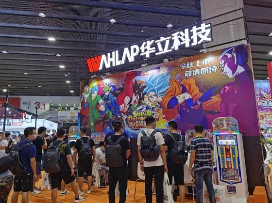 广州华立科技参展2020GTI广州展,创新+经验打造高效游艺研发之路