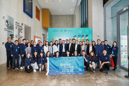 """上海五角场创新创业学院启动""""智慧医疗产业未来创造营"""""""