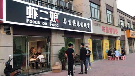 开一家湖北虾二娘虾店,需要注意什么?