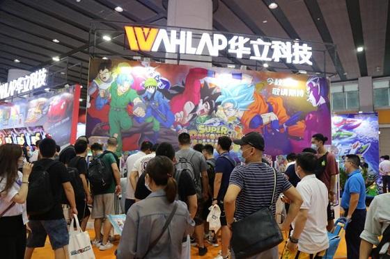 广州华立科技以科技引领发展,争做游戏游艺行业标杆