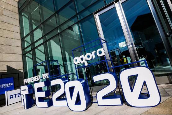 RTE 2020实时互联网大会在大创智举办,声网宣布全球注册应用开发者突破21万