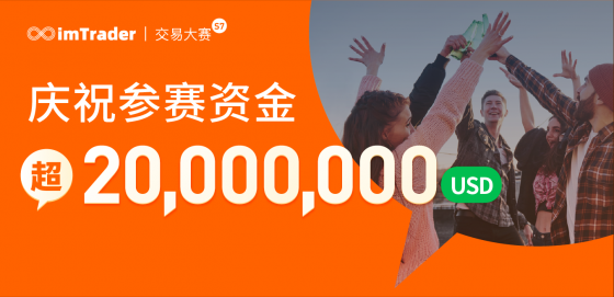 参赛资金超 2,000 万美元!FOLLOWME 交易大赛