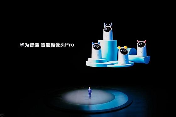 首款搭载HarmonyOS摄像头,亮相2020华为年度旗舰新品发布盛典