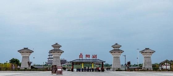 第60届国际小姐中国大赛西安赛区走进卤阳湖
