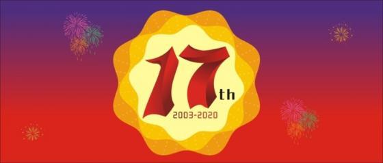 易站便利店成功举办17周年庆系列活动