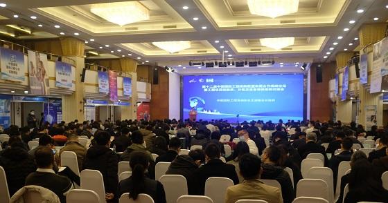 第十二届中国国际工程采购联盟供需合作峰会在京圆满落幕