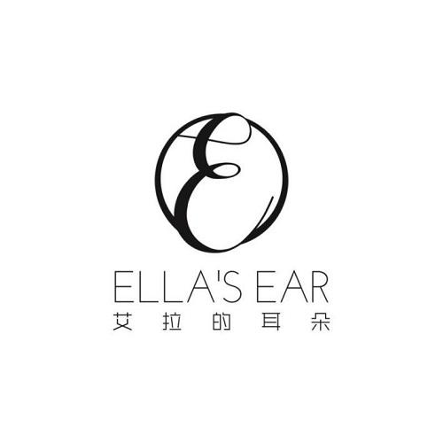 美学与科技碰撞,艾拉的耳朵陪你一起倾听世界