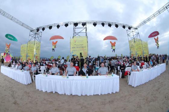首届海南沙滩运动嘉年华主题乐园闭园