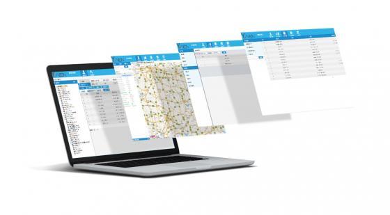 溢文科技GPS定位系统软件定制与开发