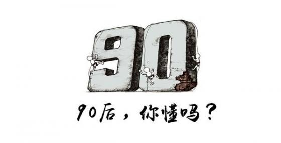 """  闽商""""官志东"""",90后眼中的""""非主流"""",闽北人的骄傲!"""
