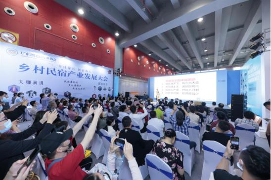 联合国世界旅游组织专家贾云峰受邀参加广东民宿大会