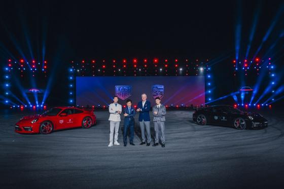 TAG Heuer泰格豪雅携手保时捷(Porsche)宣布合作