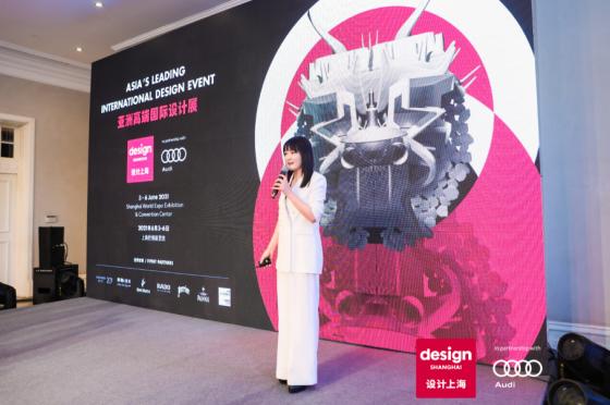 """亚洲领先设计盛会""""设计上海""""2021开幕在即 再生设计理念引领全球后疫情时代设计变革"""
