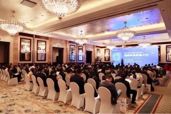 大数据人才应用能力培养研讨会在西安顺利召