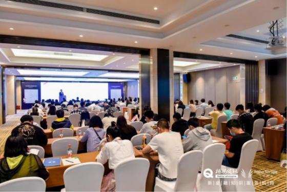 2021第二届健康医疗产业保险峰会暨金革奖在