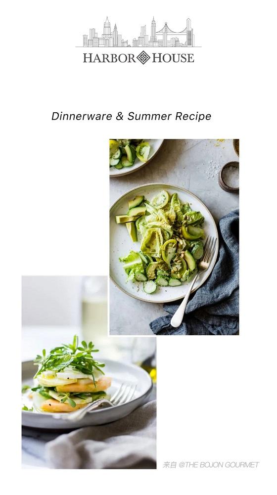 HarborHouse丨餐具控的夏日幸福法则