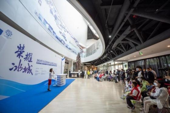 献礼奥运,荣耀冰城 2021哈尔滨奥林匹克博览