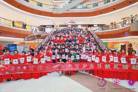迎国庆贺党生日献礼活动暨中华旗袍国际大赛隆重举行